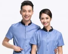 hotel-uniform-small