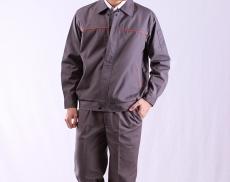 Industrial-engineering-uniform-for-workers