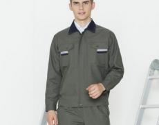 Set-of-Coat-Pants-font-b-engineer-b-font-font-b-uniform-b-font-car-service