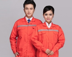 industrial-uniform-small